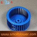140mm pequeña hélice del ventilador centrífugo ventilador de paletas