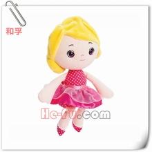 muñeca de la felpa chloe aurora juguete suave muñeca de trapo