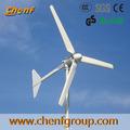 24v 48v 96v 220v mejor turbina de energía eólica precio