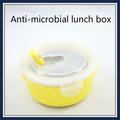 Anti- microbienne des boîtes à lunch en métal