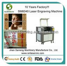 bristol sm6040 junta de corte por láser de la máquina