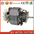 balai de charbon moulin fabrication de moteurs