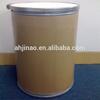 /p-detail/Sulfato-de-gentamicina-no-del-cas.-1405-41-0-300003712976.html