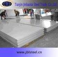 316 hoja de acero inoxidable de China