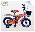 Los niños en bicicleta
