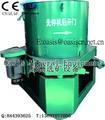 Centrífuga de la máquina/separador centrifugadora/jxl centrífuga máquinas de procesamiento