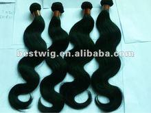 2012 estilo de la moda 100% natural el precio de fábrica del cabello virgen brasileño al por mayor