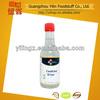 /p-detail/150ml-botella-de-vidrio-paquete-de-arroz-chino-vino-de-cocina-de-fabricaci%C3%B3n-china-con-certificados-300003927686.html