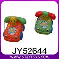 Crianças puxar favorito forma carro de brinquedo corda brinquedo telefone celular com som