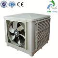 iso y ce aprobado de enfriamiento por evaporación de aire acondicionado