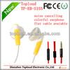 /p-detail/3.5mm-en-la-oreja-los-auriculares-auriculares-300001319396.html
