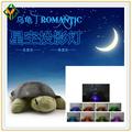 multifunción tortuga proyector de estrellas de la lámpara con 4 música de canciones