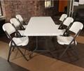 Blanco de plástico plegable mesa y sillas para banquetes, el evento, la fiesta de boda sf- 03t10