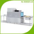 Equipamentos de cozinha comercial máquina de lavar louça, industrial máquina de lavar louça