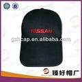 De color rojo plana emb. El logotipo de gorra de béisbol