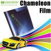 /p-detail/Camale%C3%B3n-de-fibra-de-carbono-de-vinilo-del-abrigo-del-coche-pegatina-para-auto-pintura-cambia-300000321108.html