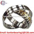 nj202e rodamiento de rodillos, de una hilera, recta bore, anillo interior extraíble, con bridas, de alta capacidad, clearanc