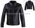 Napa Leather Jacket