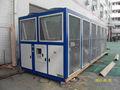 Refrigeradores de agua con condensación por aire y ventiladores axiales en versión free-cooling