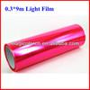 /p-detail/18-meses-de-garant%C3%ADa-de-la-luz-del-coche-de-la-pel%C3%ADcula-de-protecci%C3%B3n-300001075608.html