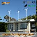pequeños aerogeneradores eléctricos portátiles chinos