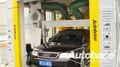 Tepo- auto- tp- 701 túnel de lavado de coches del sistema