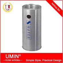 la batería de residuos papelera de reciclaje