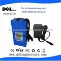 baterias 12 voltios 10ah para la cámara de circuito cerrado de televisión / tira de LED / sysytem Solar
