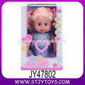 caramelo punster hembra baby doll platic