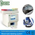 smart tubo de la colección de la sangre de la marca de la máquina de impresión en el hospital de equipo