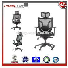 Kb-8901as silla ejecutiva/ergonómica silla de oficina de suministro china