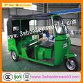 China proveedor de venta al por mayor 150cc, 175cc, 200cc, lifan 250cc y motor zongshen 3 taxi rueda de bicicleta para la venta