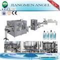 proveedor de china de pequeña producción de agua mineral