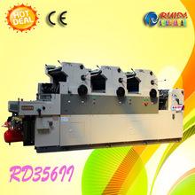 La venta caliente!!! Rd356ii 3 hamada colores máquina de impresión offset
