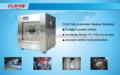 CLM lavadora industrial para el hotel, hospital, servicio de lavandería (15kg, 30kg, 50kg, 70kg, 100kg)
