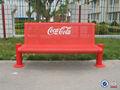 2014 coco cola bancada/banco de publicidade/banco comercial