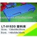 Los niños camas de china lt-0152g