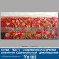 Pintura a óleo vermelho jardim paisagem pintados à mão