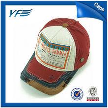 cerrada la gorra de béisbol de la marca gorra de béisbol