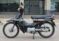 Sueño 90cc 100cc 110cc cub motocicleta del ciclomotor lj110-9