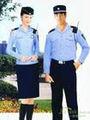 Uniforme de segurança, uniformes de segurança, melhor trabalho uniforme