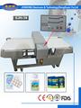 detector de metales para la alimentación