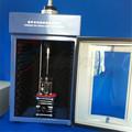 popular 20 khz biodiesel procesador accesorio