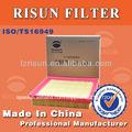 wuling hongguang 24531927 filtro de aire acondicionado