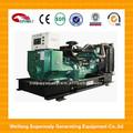 Certificado por CE Precio de la fábrica 22kw-1650kw Grupo electrógeno tipo abierto de diesel