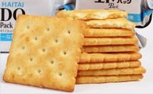 Máquina de producción de galletas cracker