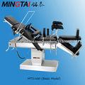 quirúrgica OEM instrumento y mesa de operaciones ODM con CE (C-arm)