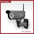 720P 1.0 mega píxeles de la cámara IP wirelss