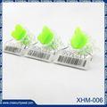 xhm-006 電気メーター 封印