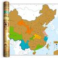 el último de la vida de viaje cero mapa explorar con el chino de edición